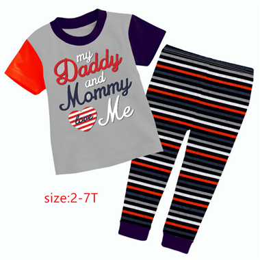 Coddle Me OD330 - daddy mommy love me