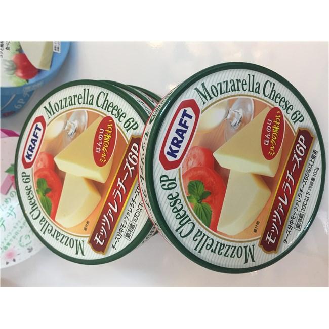 Phô mai Mozzarella Cheese