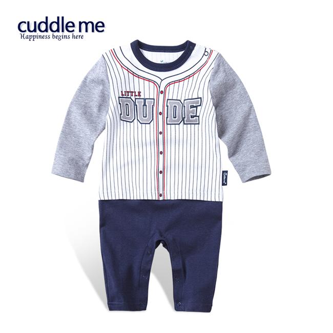 Coddle me body023 - Little Dude