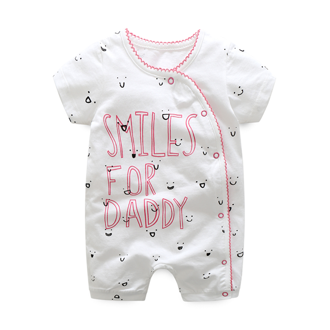 First 077 - Smiles For Daddy