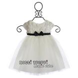 Váy Magic005