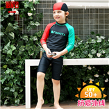 Thời trang trẻ em : Vivo 056