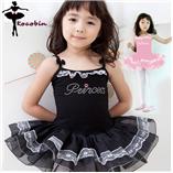 Thời trang trẻ em : Váy Cocobin01