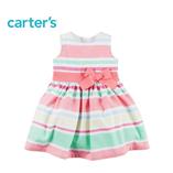 Váy tiệc Carter - 01