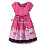 Thời trang trẻ em : Váy Magic Cube V0027