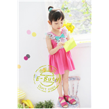 Thời trang trẻ em : HQ343
