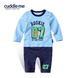 Thời trang trẻ em : Coddle me body024 - Cầu thủ số 1