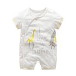 First 068 _ Love My Mummy