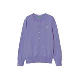 Thời trang trẻ em : Áo khoác Cardigan - 10