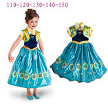 Thời trang trẻ em : HQ414