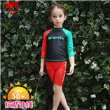 Thời trang trẻ em : Vivo 055